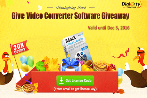 2016 thanksgiving giveaway