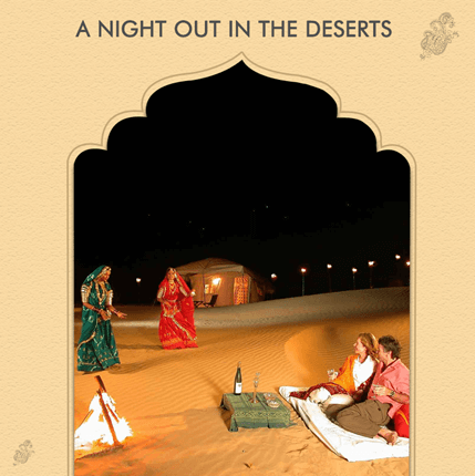 Night out in Deserts