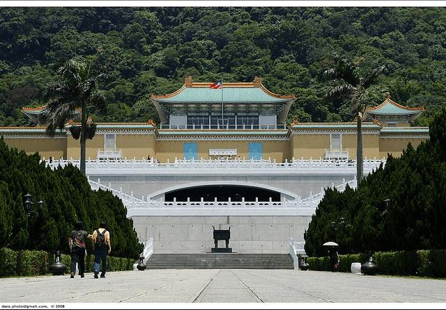 National Palace Museum- Taipei and Taibao