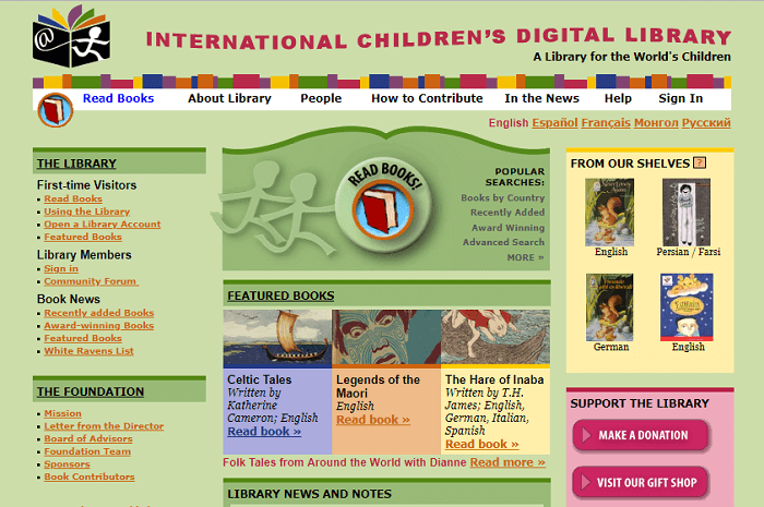 International Digital children