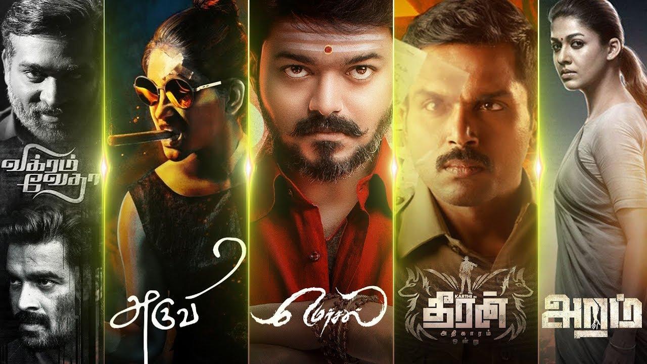 Best Websites watch Tamil Movie Online HD